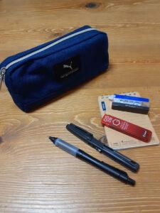 筆箱と文房具